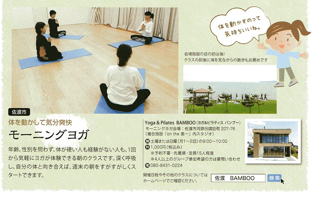 Yoga & Pilates BAMBOO